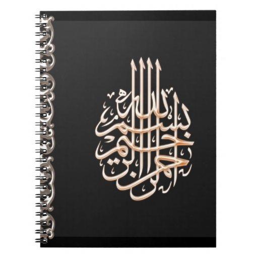Islam Bismillah Damask Black Calligraphy Notebook Zazzle