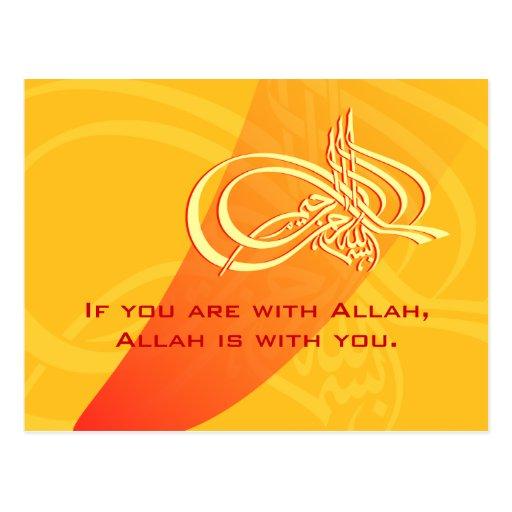 Islam Bismillah motivational support help Allah Postcard