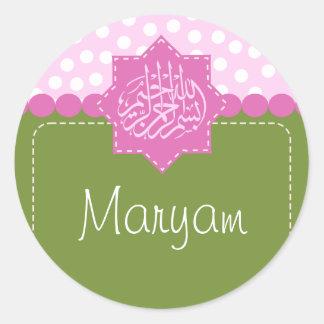 Islam Bismillah polka dot name star Stickers