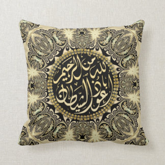Islam Blessing Black Gold Baroque Pillow Cushion