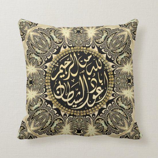 Islam Blessing Black Gold Baroque Pillow Cushion