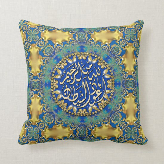 Islam Blessing Gold Blue Green Decorative Cushion