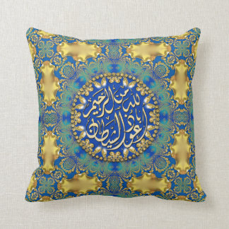 Islam Blessing Gold Blue Green Decorative Cushion Pillow