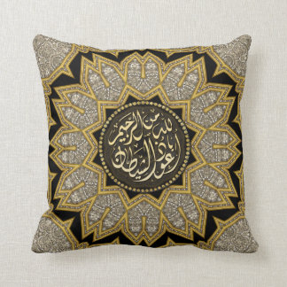 Islam Blessing Gold Taupe Geometric Pillow Cushion