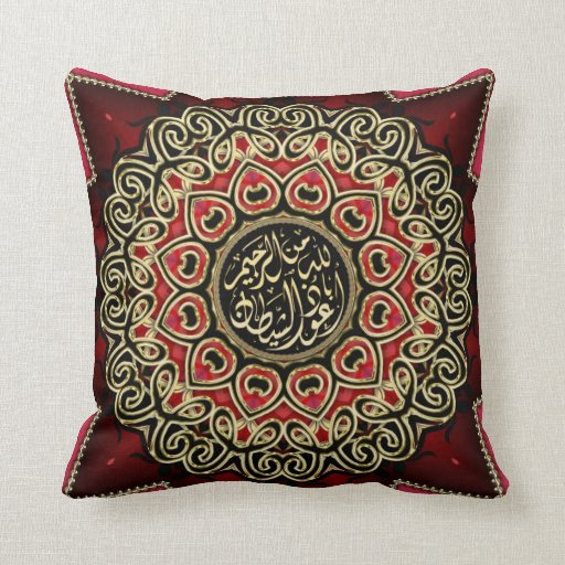 Islam Blessing Red Gold Black Decorative Cushion
