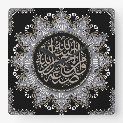 Islam Blessings Arabic Calligraphy Wall Clock