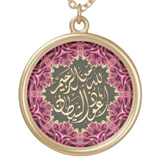 Islam Blessings Gold+Ink Decorative Necklace