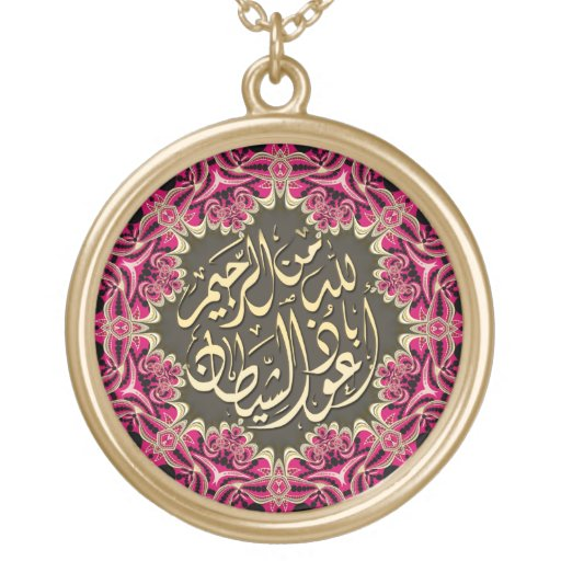 Islam Blessings Gold Ink Decorative Necklace