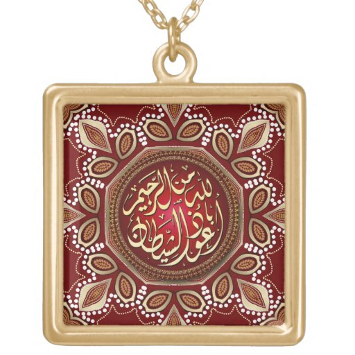 Islam Blessings Gold Red Decorative Necklace