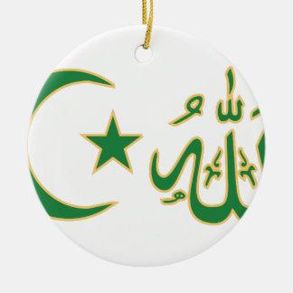 Islam Calligraphy Ceramic Ornament