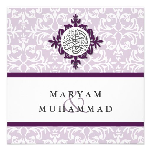 Personalized islamic engagement invitations custominvitations4u islam damask wedding engagement islamic invite stopboris Image collections