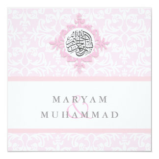 Islam damask wedding engagement islamic invite
