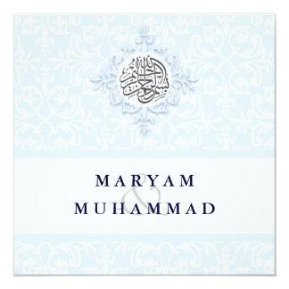"Islam damask wedding engagement islamic invite 5.25"" square invitation card"