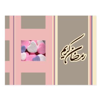 Islam del caramelo de los dulces de Mubarak del Postal