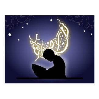 Islam del quran de la lectura del niño del kareem  tarjetas postales