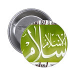 Islam is peace & love & happiness . ISLAM t shirt. Button