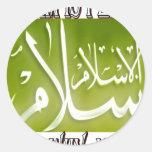 Islam is peace & love & happiness . ISLAM t shirt. Classic Round Sticker