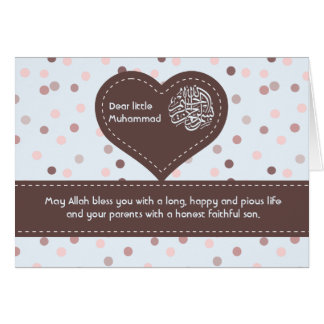 Islam Islamic Aqiqah Aqeeqah baby congratulation Greeting Card