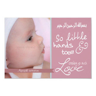 "Islam Islamic Aqiqah Aqeeqah baby photo invitation 3.5"" X 5"" Invitation Card"