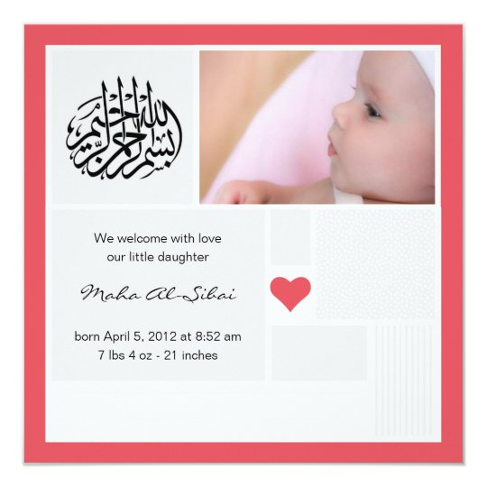 Islam islamic baby aqeeqa aqiqah photo invitation zazzle islam islamic baby aqeeqa aqiqah photo invitation stopboris Image collections
