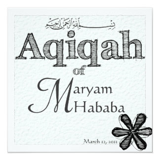 Islam Islamic baby birth Aqiqah doodle flower Card