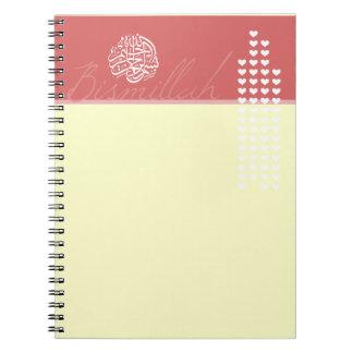 Islam Islamic Bismillah Allah Calligraphy Muslim Notebook