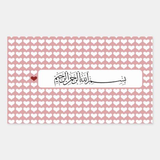 Islam Islamic Bismillah Allah heart red white Arab Rectangular Sticker
