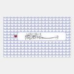 Islam Islamic Bismillah Allah heart red white Arab Sticker