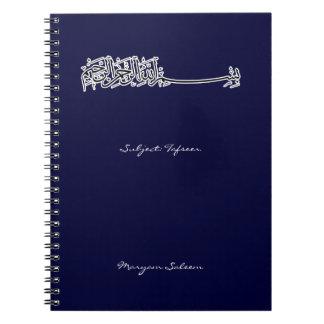 Islam Islamic Bismillah basmallah name subject Notebook