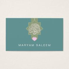 Islam Islamic Bismillah Heart Star Ribbon Business Card at Zazzle