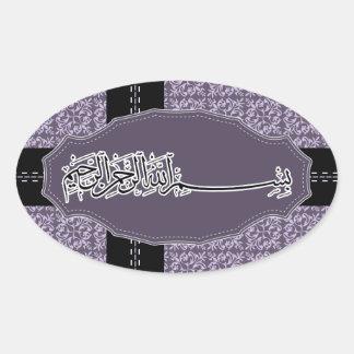 Islam Islamic damask Bismillah basmallah purple Sticker