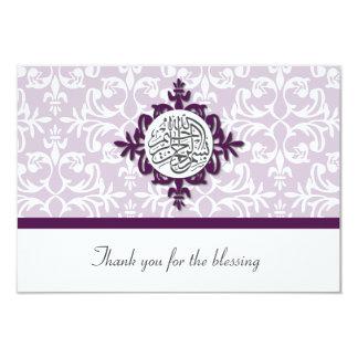 Islam Islamic damask thank you wedding engagement 3.5x5 Paper Invitation Card
