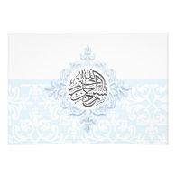 Islam Islamic damask thank you wedding engagement Invitation