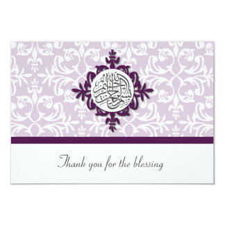 "Islam Islamic damask thank you wedding engagement 3.5"" X 5"" Invitation Card"