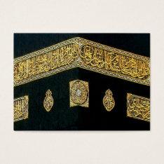 Islam Islamic Hajj Eid Al Fitr Adha Mubarak Arabic Business Card at Zazzle