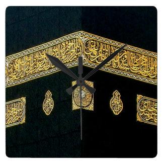 Islam Islamic Hajj Eid al Fitr Adha Mubarak Arabic Square Wall Clock