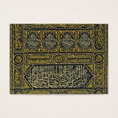 Islam Islamic Muslim Arabic Calligraphy Hajj Kaaba Business Card at Zazzle