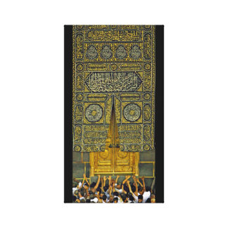 Islam Islamic Muslim Arabic Calligraphy Hajj Kaaba Canvas Print