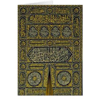 Islam Islamic Muslim Arabic Calligraphy Hajj Kaaba Card