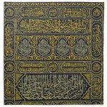Islam Islamic Muslim Arabic Calligraphy Hajj Kaaba Cloth Napkin