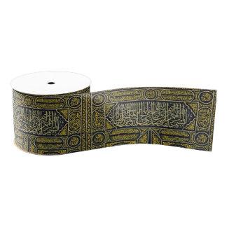 Islam Islamic Muslim Arabic Calligraphy Hajj Kaaba Grosgrain Ribbon