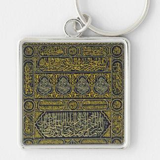 Islam Islamic Muslim Arabic Calligraphy Hajj Kaaba Keychain
