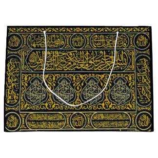 Islam Islamic Muslim Arabic Calligraphy Hajj Kaaba Large Gift Bag