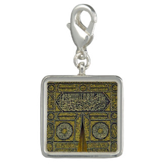 Islam Islamic Muslim Arabic Calligraphy Hajj Kaaba Photo Charms