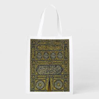 Islam Islamic Muslim Arabic Calligraphy Hajj Kaaba Reusable Grocery Bag