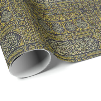 Islam Islamic Muslim Arabic Calligraphy Hajj Kaaba Wrapping Paper