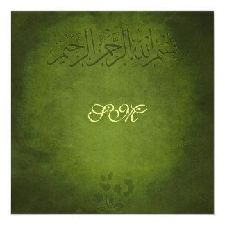 Islam Islamic vintage Bismillah wedding engagement Invitation