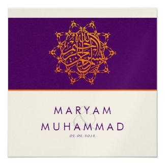 """Islam islámico de Bismillah de la estrella del Invitación 5.25"""" X 5.25"""""""