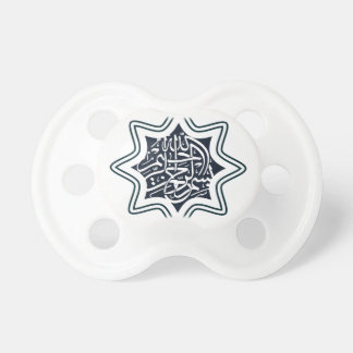 Islam islámico del bismillah de la estrella azul d chupetes