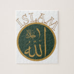 """Islam Jigsaw Puzzle<br><div class=""""desc"""">Draw inspiration from this divine Islamic design on prayer rugs,  framed embroidery and more!</div>"""